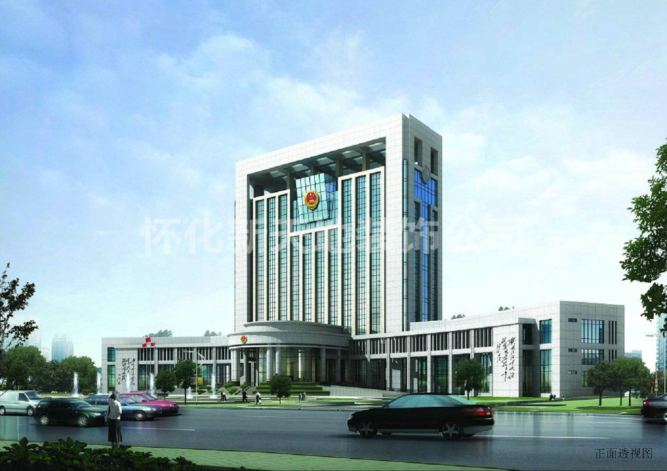 龙8管网游戏检察院新办公大楼装修