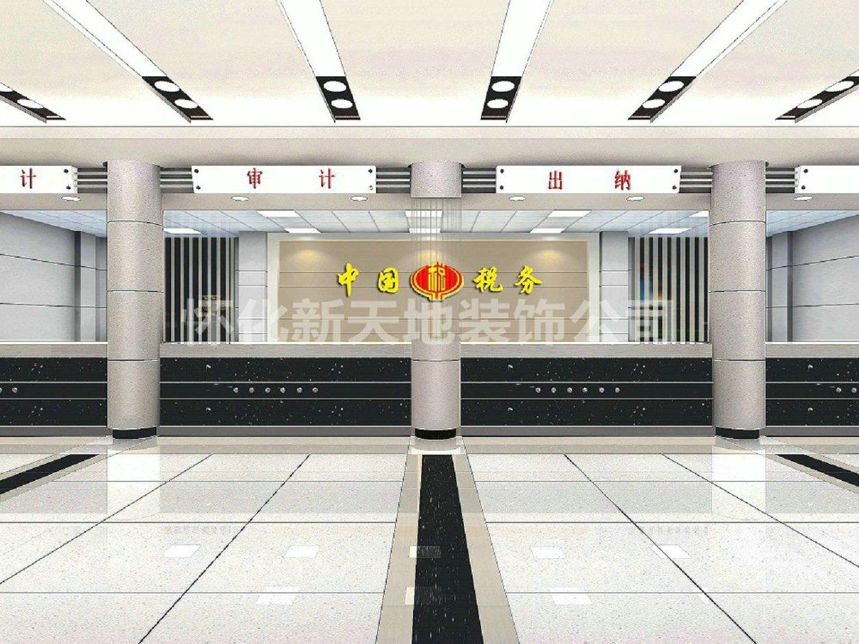 龙8国际备用网站地税局老办公楼食堂装修