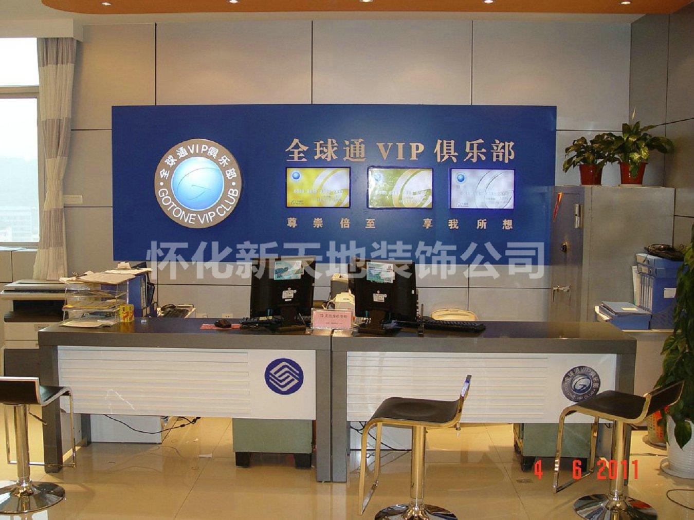 龙8国际备用网站鹤城移动装修