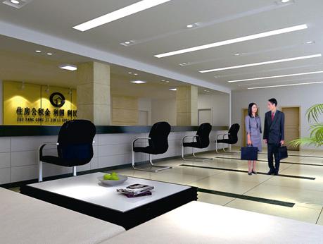 龙8国际备用网站各县市公积金管理部
