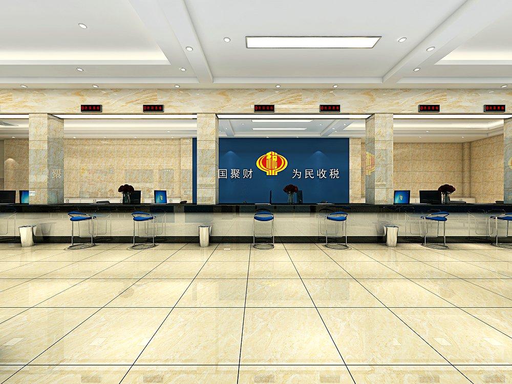 龙8管网游戏各县地税局